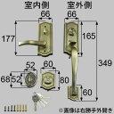 TOSTEM(トステム) 玄関 MIWA URシリンダー LE-02 + TE-02 サムラッチハンドル錠 キー標準5本付属 ドアノブ 主な使用玄関:ラゴンダ、クラーク など 錠ケースは付属しません LE02 TE02