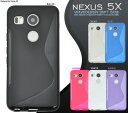 nexus5X ケース かわいい nexus5x ソフトケース nexus5x 送料無料 nexus5x ケース シリコン nexus5xケース nexus5x カバー nexus5x カバー シリコン nexus5x case goole nexus5x ケース スマホケース nexus5x ドコモ docomo ワイモバイル Y!mobile