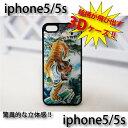 【送料無料】iphone se ケース iphonese カバー iphone5s 虎 ケース iphone5 龍 アイフォン ケース ドラゴン iphone5s iphone5s ドラゴ..