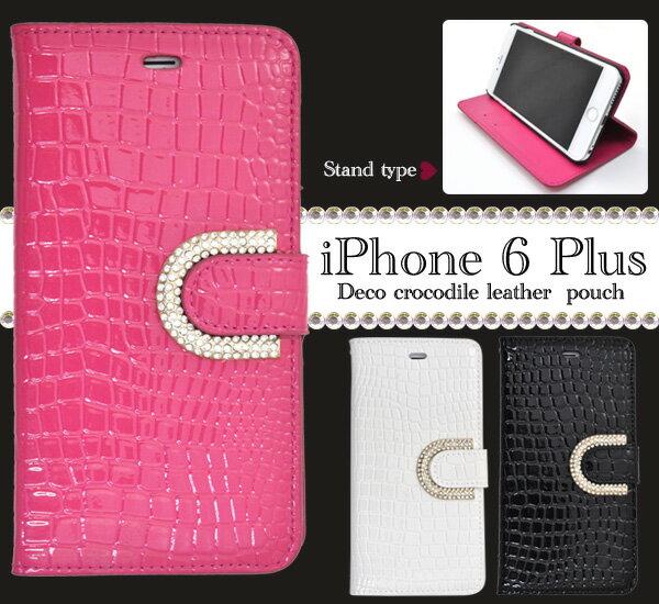 【月の】 シャネルのiphoneケース,韓国サイト シャネル iphoneケース 5s 送料無料 安い処理中