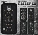 ショッピングスパイク GALAXY S5 SC-04F ケース スタッズ ギャラクシーs5 ケース デコ GALAXY S5 SC-04F デコケース ギャラクシーs5 カバー 十字架 パンク GALAXY S5 SCL23 ケース スタッズ デコケース GALAXY S5 SCL23 デコケース スパイク クロス 十字架 パンク サムスン Samsung
