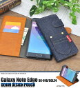 Galaxy Note Edge 手帳型ケース・sc-01g 手帳ケース・Galaxy Note Edge sc-01g 手帳・Galaxy Note Edge SCL24 手帳・scl24 手帳・scl24 手帳型・sc-01g 手帳 ケース・sc01g 手帳型・sc-01g カバー・sc-01g ケース 手帳型・scl24 ケース・ギャラクシーノートエッジ カバー