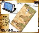 ショッピングis03 isai lgl22 手帳型ケース かわいい lgl22 手帳 ケース 送料無料 isai LGL22 スマホケース 手帳型 世界地図 地図柄 レザー イサイ
