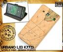 ショッピングKYOCERA URBANO L03 ケース urbanol03 手帳 kyy23 手帳型 アルバーノ l03 カバー au スマホケース レザー 世界地図 京セラ