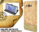 Galaxya8 手帳型ケース ギャラクシーa8 カバー 手帳型 スマホケース 送料無料 galaxya8scv32 手帳 地図柄 世界地図 レザー scv32 ユニーク かわいい 専用ケース au