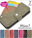 iPhone8ケース iPhone8 ケース アイフォン8 ...