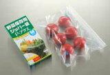 野菜保存袋 P-プラス(M)05P21Feb1505P01Mar15【RCP】★キッチン★0317
