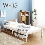 ベッドフレームベッドフレームパイプベッドシングル高さ調節可能宮付きコンセント付きベッド下収納シングルベッドベット一人暮らしスチール製