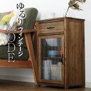 [クーポンで700円OFF 2/17 12:00~2/18 12:59] 収納チェスト サイドチェスト 収納ボックス 収納box ヴィンテージ調 収納家具 木製 引出し 家具
