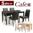 ダイニングテーブル5点セット セット 5点 ダイニングセット 木製チェアー(イス、椅子) dining 【送料無料】 ワンルーム シンプル 家具 新生活