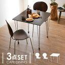 ダイニングテーブルセット 3点 テーブル ダイニングセット 無垢 3点セット table ダイニングテーブル dining ダイニングチェア 家具 新生活