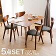 ダイニングテーブル ダイニングテーブルセット 5点セット 4人掛け 突板 テーブル チェア 食卓 新生活