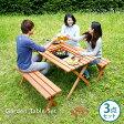 木製 ガーデンテーブル バーベキューセット ガーデンベンチ ダイニング3点セット ベランダテーブル 天然木 【送料無料】 新生活