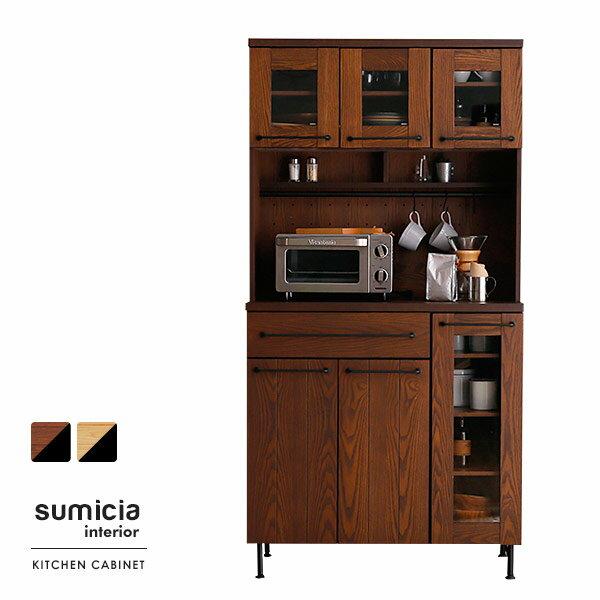 食器棚 幅95 キッチンキャビネット 半完成品 レンジ台  キッチン収納 キッチンラック ダイニングボード 送料無料 組立簡単