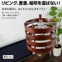 クーポン配布中(5日0時〜8日2時)【30日間返品保...