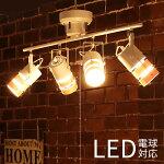 スポットライト4灯LED電球対応