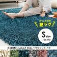 ラグ ラグマット 130×190 リボンラグ 夏用 夏ラグ カーペット さらさら おしゃれ マット 絨毯 じゅうたん 長方形 円形 CARPET 送料無料 新生活