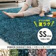 クーポン配布中(28日0時〜1日2時)ラグ 100×140 ラグマット リボンラグ 夏用 夏ラグ カーペット おしゃれ マット 絨毯 じゅうたん さらさら 長方形 CARPET 送料無料 新生活