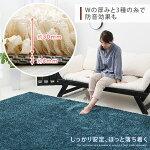 【送料無料】ラグラグマット200×250リボンラグホットカーペット対応カーペットおしゃれマット絨毯じゅうたんさらさら長方形CARPET