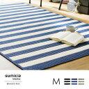 ラグ 【Mサイズ】 185×185 正方形 ラグマット マット 編み込みラグ 柄 ストライプ 送料込 送料無料
