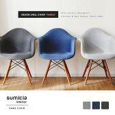 全品ポイント10倍(4日12時〜24時)イームズチェア アームシェルチェア イームズ DAW チェア 椅子 いす ダイニング ダイニングチェア オフィスチェア コンパクト パソコンチェア リプロダクト ファブリック おしゃれ モダン