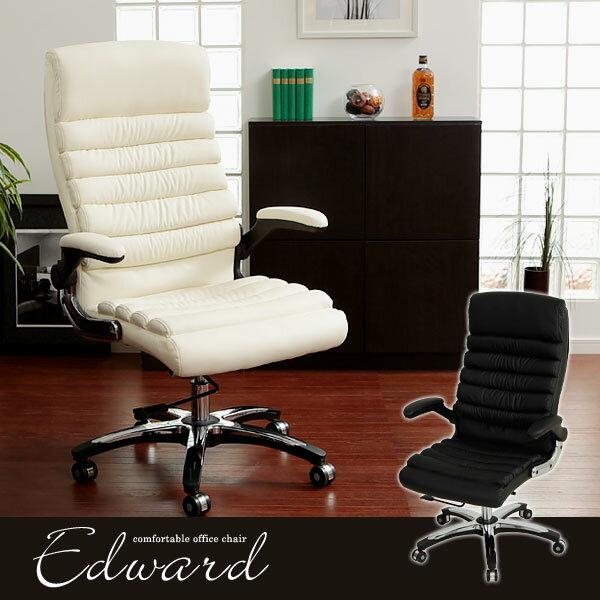 Edward top01
