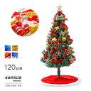 全品ポイント10倍(4日12時〜24時)クリスマスツリー 120cm クリスマスツリーセット オーナメントセット オーナメント LEDライト LED ライト 飾...
