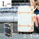 スーツケース 旅行バッグ トランクケース L サイズ キャリ...