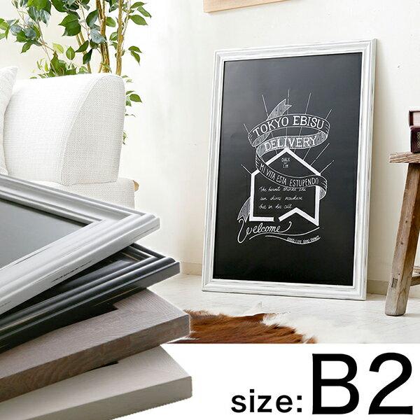 【送料無料】 【選べる2タイプ】 ポスターフレーム b2 木目調 ガラス ポスターパネル 額縁 フレーム パネル
