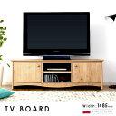 テレビ台 テレビボード テレビラック テレビ収納 AVボード ポーランド産 新生活