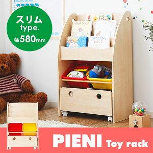 クーポン おもちゃ コンパクト オモチャ ボックス