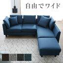 [クーポンで2000円OFF 2/17 12:00〜2/18...