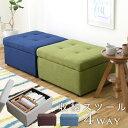 RoomClip商品情報 - [クーポンでMAX12%OFF 6/14 20:00-6/21 1:59] ボックススツール オットマン 収納 ワイド L 収納ボックス スツール ソファ 1人掛け テーブルとしても ソファー 一人掛け スツール チェア 椅子
