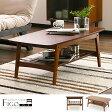 テーブル ローテーブル リビングテーブル カフェテーブル センターテーブル コーヒーテーブル 木製テーブル 脚 収納付き 木製 モダン ウォールナット 座卓 家具 新生活