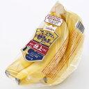 甘熟王ゴールドプレミアム 9〜10パック 1ケース スミフル 高級 バナナ お中元 お歳暮 プレゼン