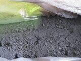 備長粉炭(土佐、四国)5kgの紹介画像2