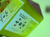 国産木酢液10Lの紹介画像3