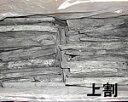 中国備長炭 上割 15kg Lサイズ21〜27cm