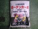 園芸用チップ(ガ−デンカ−ボ)10L