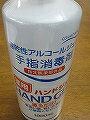 手指消毒剤、速乾性アルコールジェル、1000ML