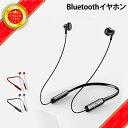 イヤホン Bluetooth5.0 高音質 両耳 ワイヤレス...