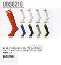 アンブロ 2013SS UMBRO-UBS8210 プラクティス ストッキング