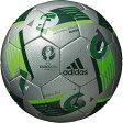 アディダス 2016 AF4154SL ボー ジュ グライダー4号球 シルバー色 UEFA EURO2016 試合球 レプリカ4号球 別色モデル サッカーボール