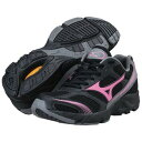 ミズノ MIZUNO 8ka33164 マキシマイザー 15 W ランニング シューズ くつ 靴 通学 通勤 普段 カジュアル
