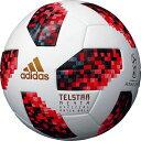 アディダス 2018 AF5300F テルスター ミチター 試合球 2018 FIFA ワールドカップ ノック アウト ステージ 公式 試合球