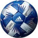 アディダス 2020 AF514B AF514B ツバサ グライダー 2020年FIFA主要大会 試合球/FIFAクラブワールドカップ カタール 2019試合球/AFCチャンピオンズリーグ 2020 試合球 レプリカ サッカー ボール 5号球 別色モデル
