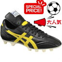 アシックス 2002 サッカー スパイ クシューズ 2002 SERIES MADE IN JAPAN ブラック×レモンイエロー