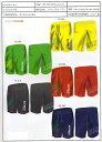 アスレタ ATHLETA 2014SS STYLE-02231 ポケット付 プラクティス パンツ