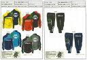 アスレタ 2015FW STYLE-02257-02258 裏地付 防風 ジャージ ジャケット・パンツ 上下セット