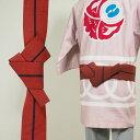ジュニア用 ワンタッチ角帯 一本どっこ エンジ(No.3) [ 祭り 衣装 子供